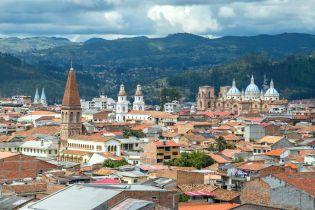 Правительство одобрило решение о подписании безвиз с Эквадором