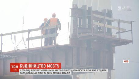 В столице Владимирскую горку и Крещатый парк соединит новый пешеходный мост