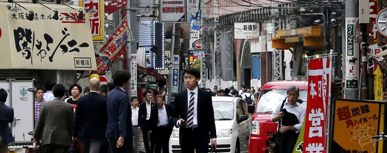 В Японии полвека принудительно стерилизовали людей – теперь жертвы получат компенсации и извинения