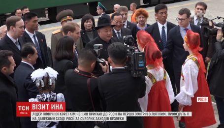 Бронепотягом до Путіна: лідер Північної Кореї уперше прибув до Росії