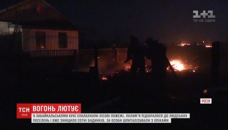 Масштабные лесные пожары бушуют на Забайкалье