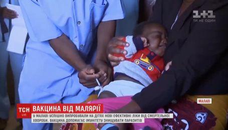Новое эффективное лекарство от малярии успешно испробовали на детях в Малави