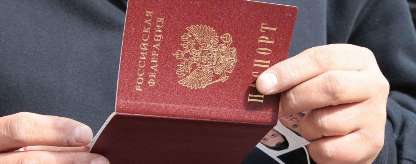 Евросоюз не признает российские паспорта, выданные жителям Донбасса