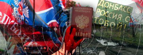 Путін і паспорти РФ для ОРДЛО: три сценарії