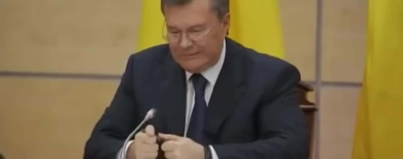 """Трек с фразой Януковича """"Бросили, как лоха"""" и фото, которое заставляет пользователей сходить с ума. Тренды Сети"""