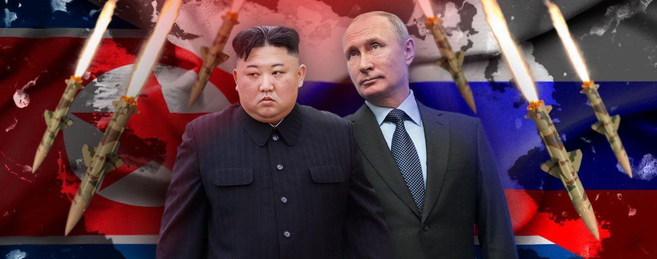 Путин и торговля пустым карманом