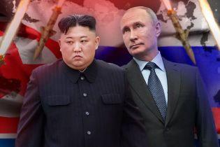 Путін і торгівля порожньою кишенею