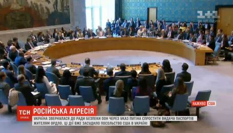Международная реакция на решение Путина была мгновенной и негативной