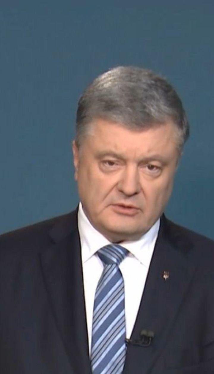 Київ звернувся до Радбезу ООН щодо указу Путіна про паспорти мешканцям ОРДЛО
