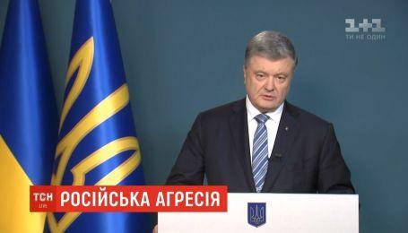 Киев обратился в Совбез ООН по поводу указа Путина о паспортах жителям ОРДЛО