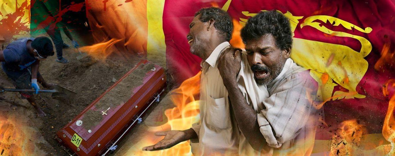 Кривавий Великдень на Шрі-Ланці: за що така кара?