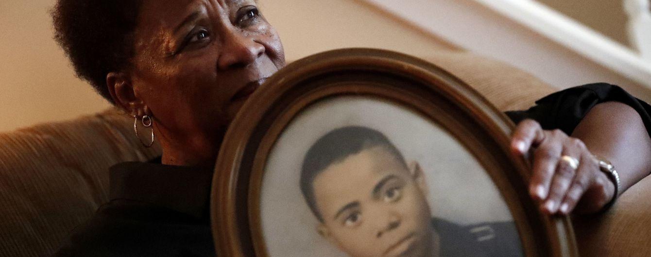 Одно из самых резонансных преступлений США. В Техасе казнят расиста, который в 90-х зверски убил чернокожего