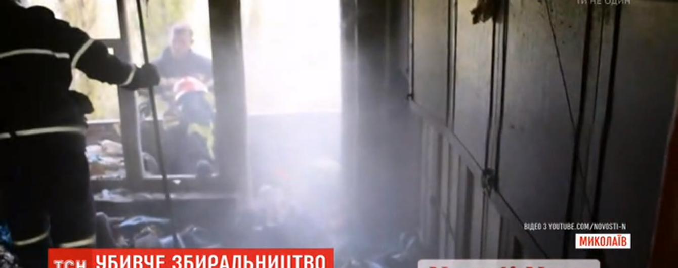 В Николаеве в заваленной хламом квартире сгорели животные