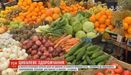 Ціни на капусту й цибулю вразили не тільки покупців, а й продавців з експертами