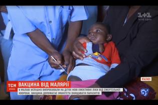 В Малаве начали испытывать первую в мире эффективную вакцину от малярии