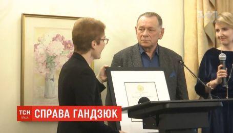 """""""Жінка відваги"""": посол США посмертно відзначила активістку Катерину Гандзюк міжнародною номінацією"""