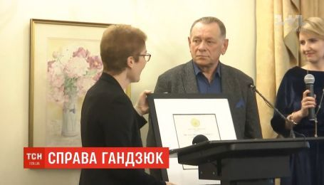 """""""Женщина отваги"""": посол США посмертно отметила Екатерину Гандзюк международной номинацией"""