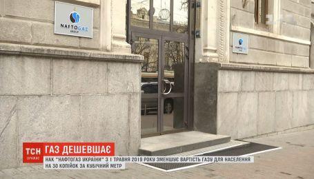 """Главу """"Нафтогаза"""" пока не будут увольнять - Гройсман"""