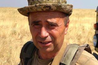 """Батальон """"Айдар"""" сообщил о смерти военного на Донбассе"""