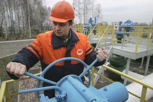 """""""Укртранснафта"""" возобновила транзит нефти в страны Евросоюза"""