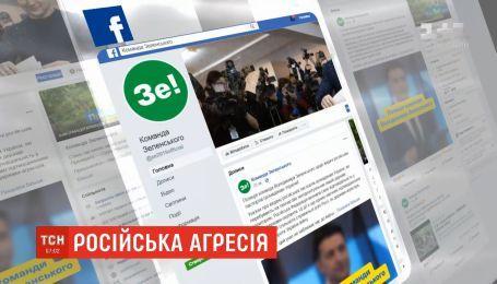 Команда Зеленського відреагувала на незаконну видачу російських паспортів на Донбасі