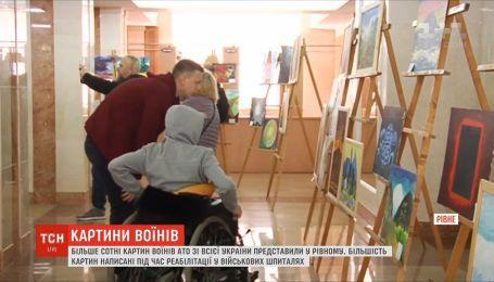 Более сотни картин воинов АТО со всей Украины представили в Ровно