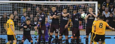 """""""Арсенал"""" програв """"вовкам"""" і погіршив свої шанси на потрапляння до Ліги чемпіонів"""