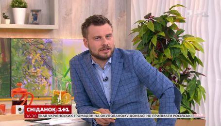 Єгор Гордєєв про активність Володимира Путіна в зонах замороженого конфлікту - Влог Сніданку