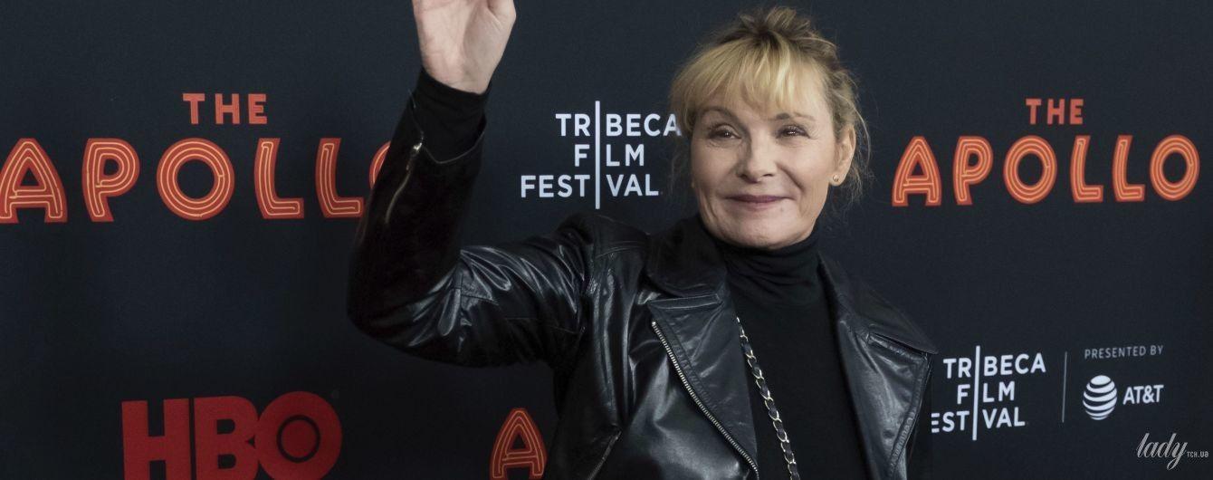 Саманта вже не та: 62-річна Кім Кетрол у шкірянці і обтислих штанах приїхала на фестиваль