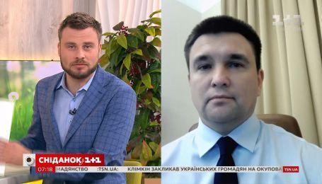 Павел Климкин прокомментировал указ Путина об упрощенном порядке получения российского гражданства