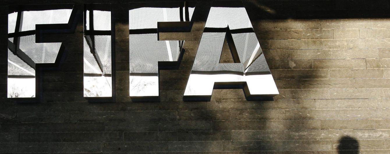 ФІФА довічно дискваліфікувала сімох футболістів