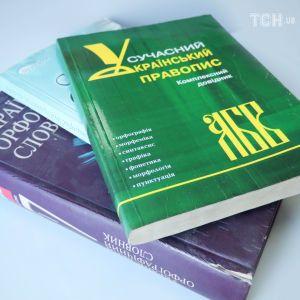 Чиновников будут наказывать гривной за игнорирование украинского языка