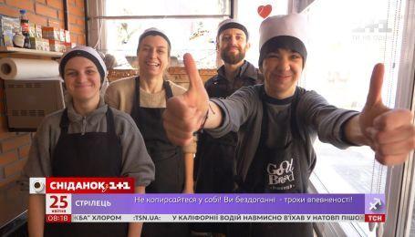 Инклюзивная пекарня: история Инги Гончарук и ее особенной команды
