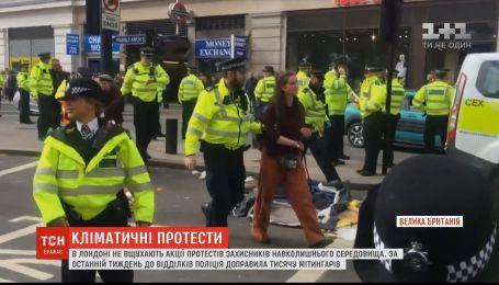 Климатические протесты в Лондоне: за неделю полиция отправила тысячу митингующих в участки