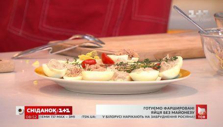 Фаршировані яйця без майонезу - рецепт до Великодня від Євгена Клопотенка