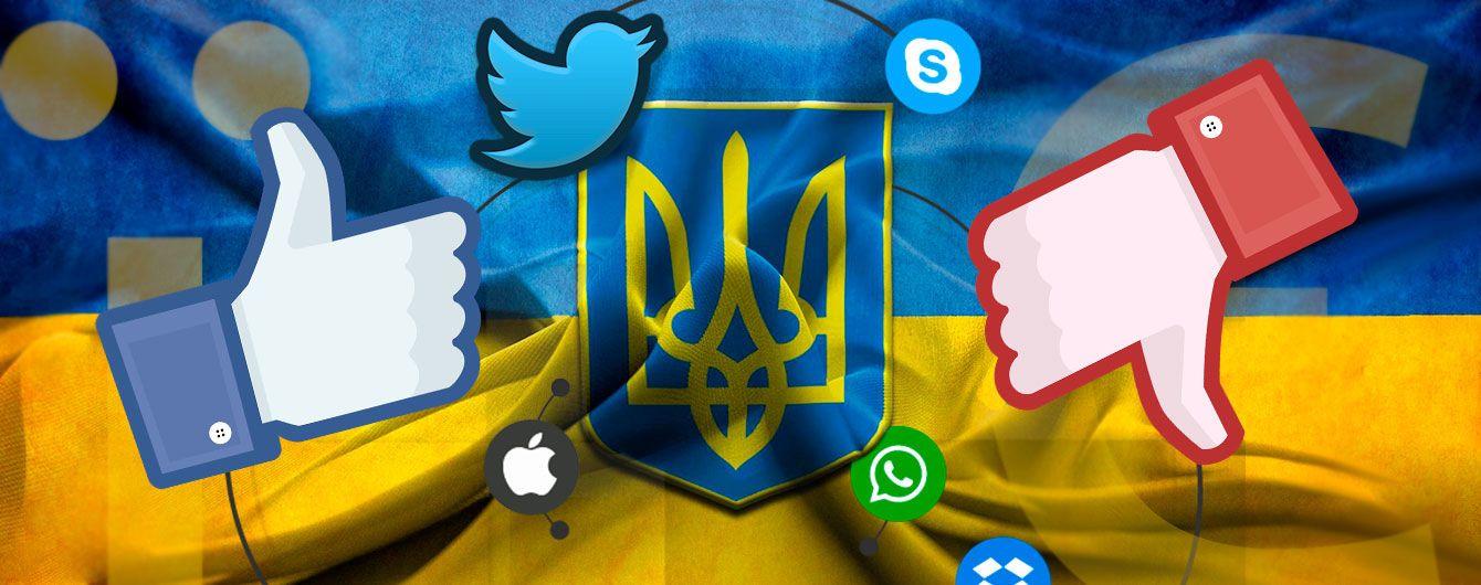 """Не язык, а мова"": реакція соцмереж на ухвалення закону про українську мову"