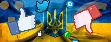 """""""Не язык, а мова"""": реакция соцсетей на принятие закона об украинском языке"""