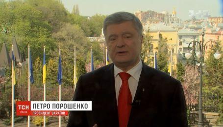 В обращении к украинцам Порошенко гарантировал свою подпись под законом о языке