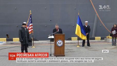 Киев призывает осудить выдачу российских паспортов гражданам оккупированных территорий Донбасса