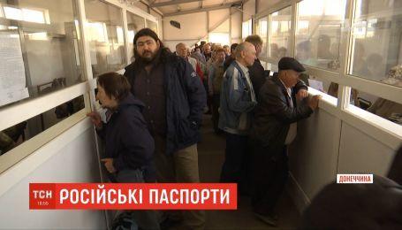 Жителі Донбасу дуже обережно говорять про бажання мати російський паспорт