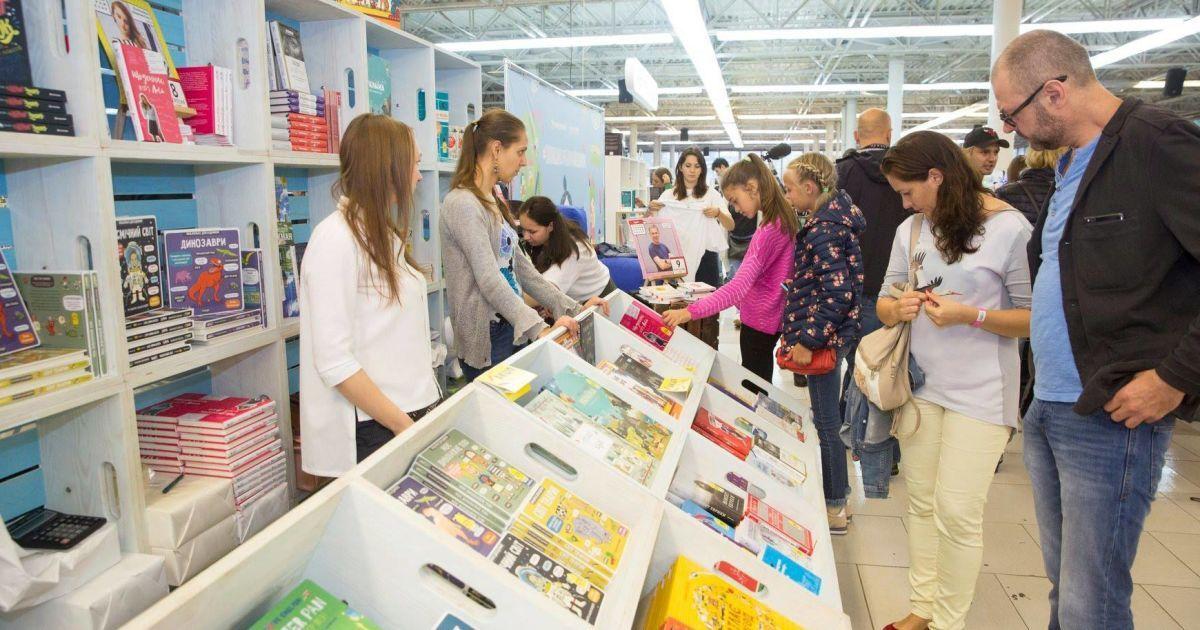 """Видавництво #Книголав підготувало 15 новинок для """"Книжкового Арсеналу"""""""