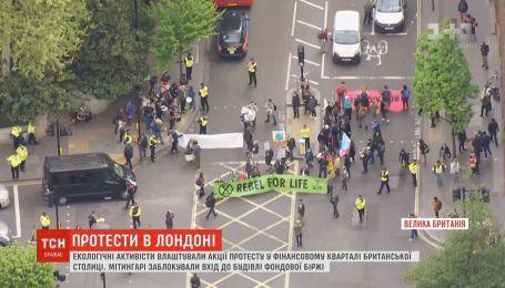 Экологические активисты устроили акции протеста в финансовом квартале Лондона