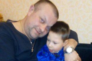 Сергей из Черкасс просит помощи неравнодушных