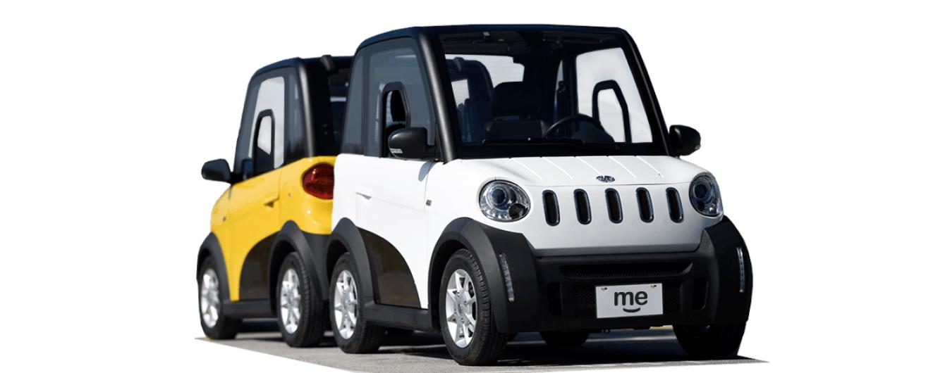 Британці представили електрокар Me для міста за 8 тисяч євро