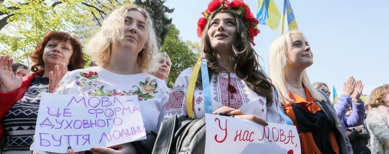 Венеціанська комісія розглядатиме закон про українську мову