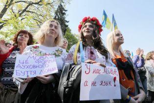 Венецианская комиссия будеть проверять закон о украинском языке