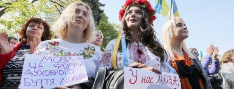 Український мовний закон у Радбезі ООН, спроби Фірташа уникнути екстрадиції. П'ять новин, які ви могли проспати