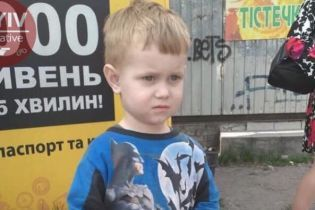 В Киеве полиция нашла родителей трехлетнего найди