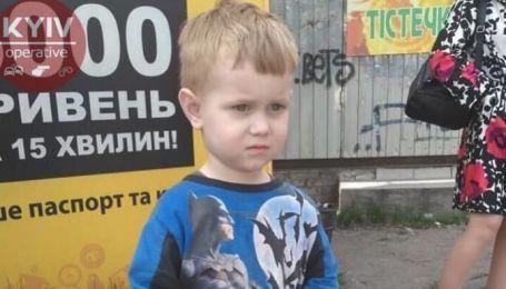 У Києві поліція знайшла батьків трирічного знайди
