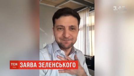 """""""Победа есть, а полномочий нет"""" - Зеленский"""